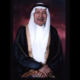 الحاج سعيد احمد المحروس